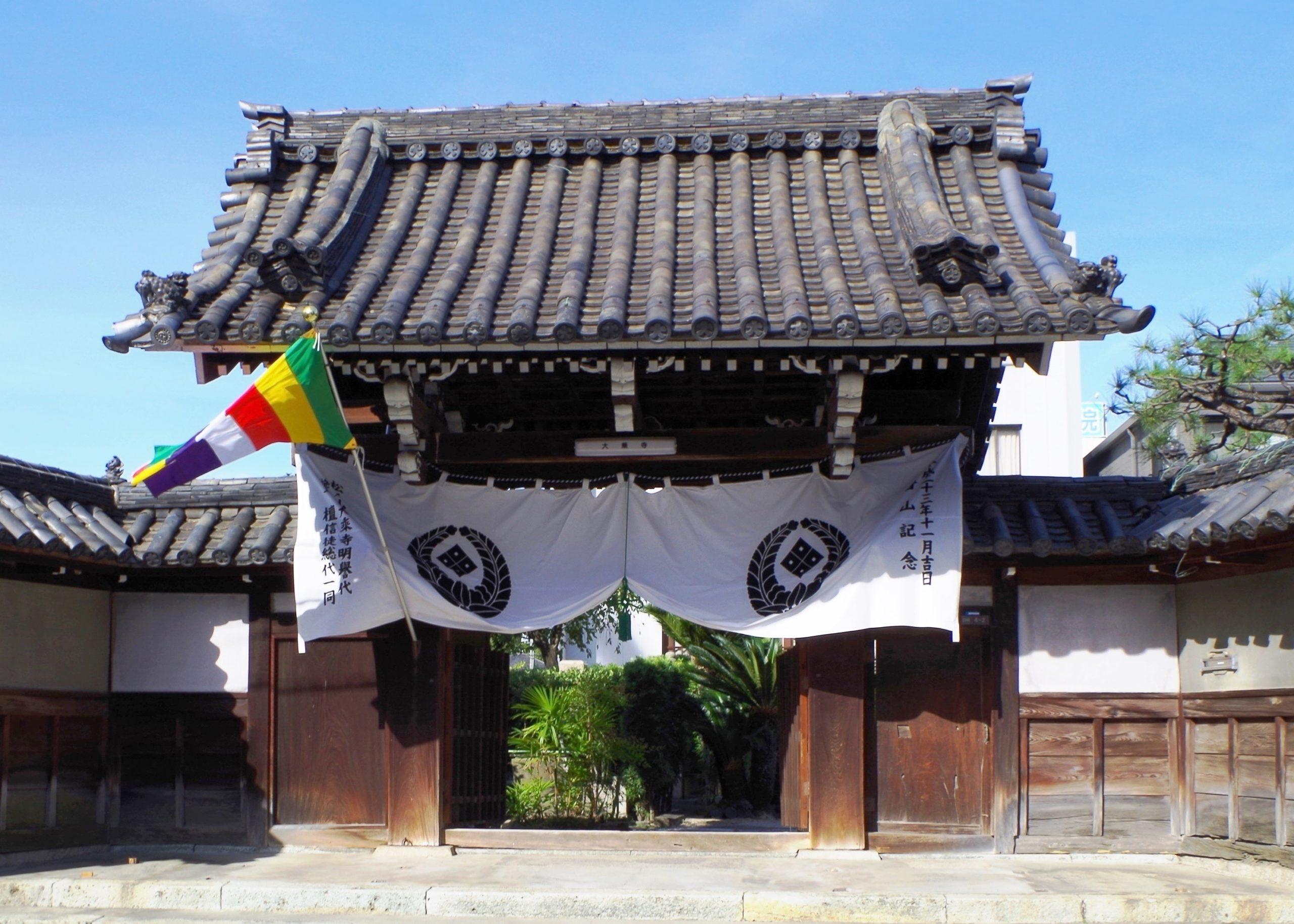 大乗寺 山門