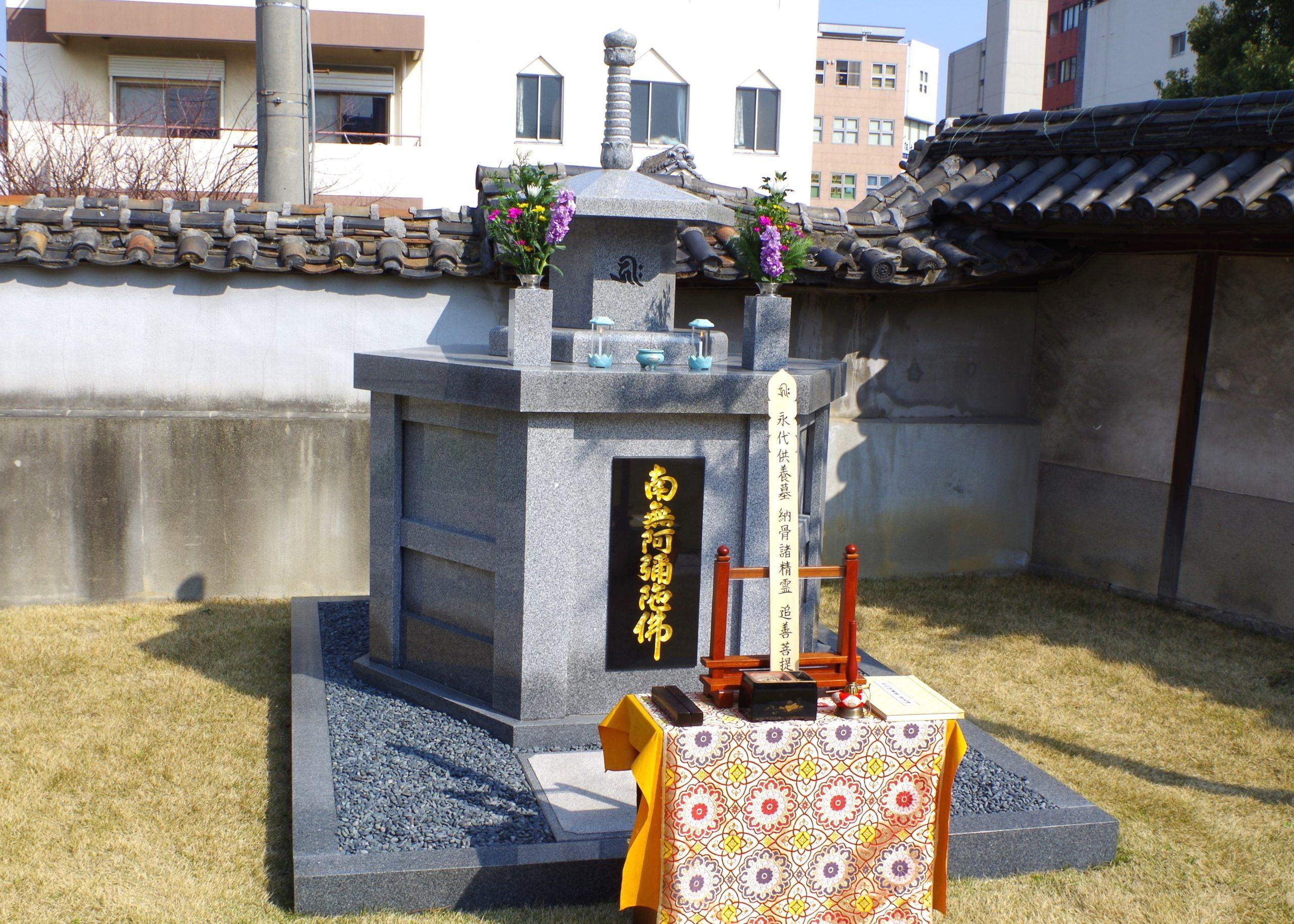 大乗寺 墓前供養2018 2