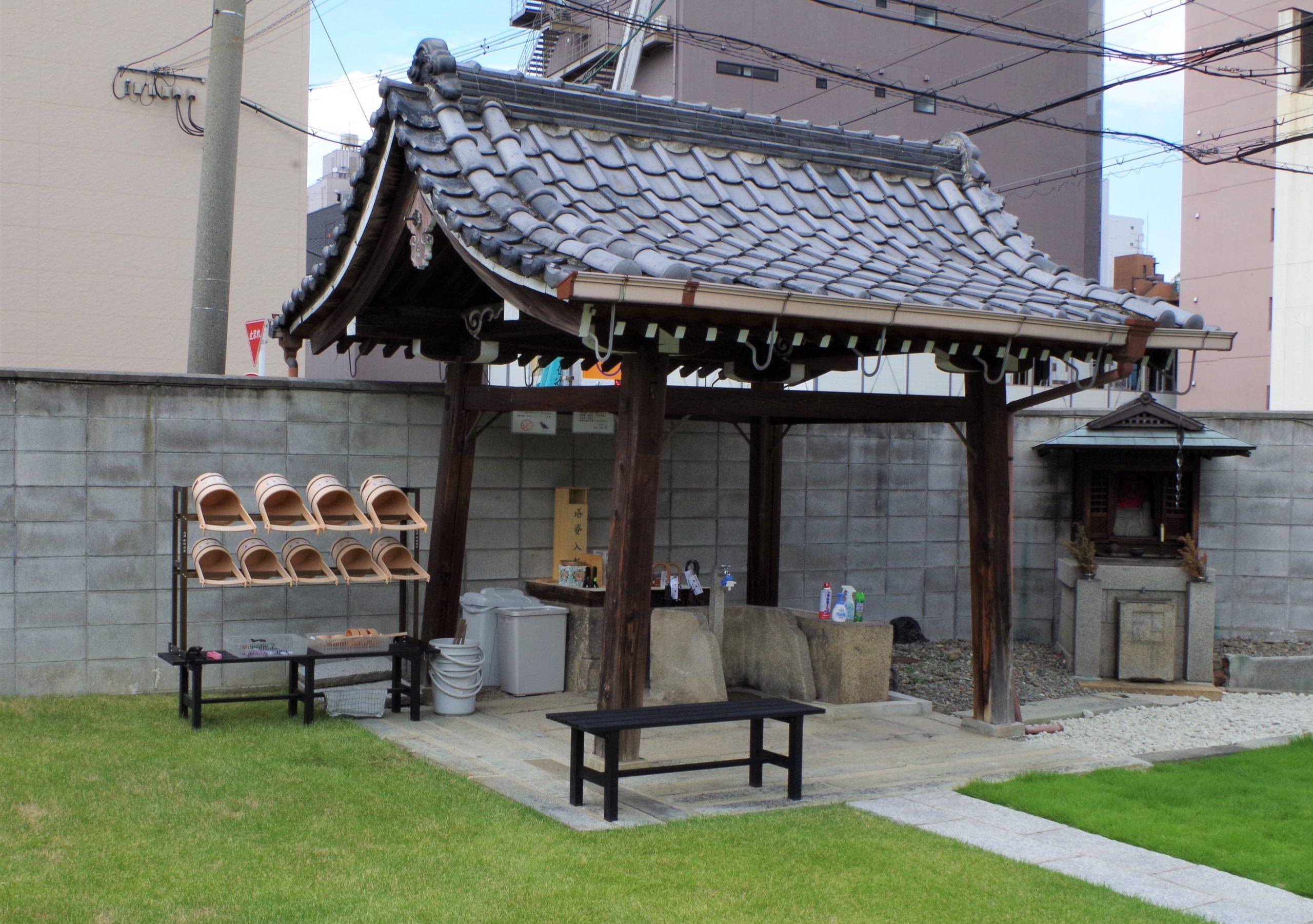 大乗寺 水場1