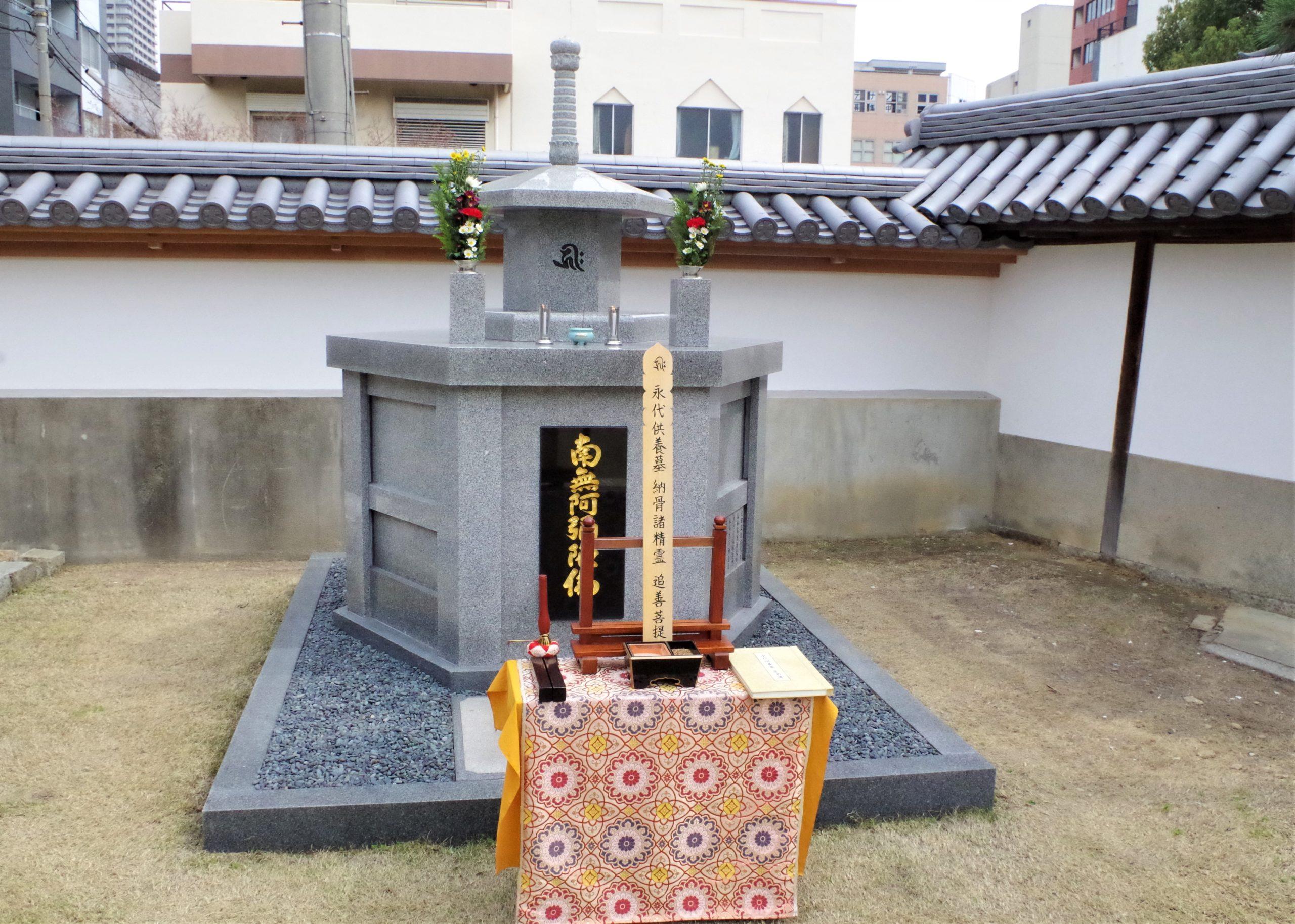 大乗寺 墓前供養2020 2