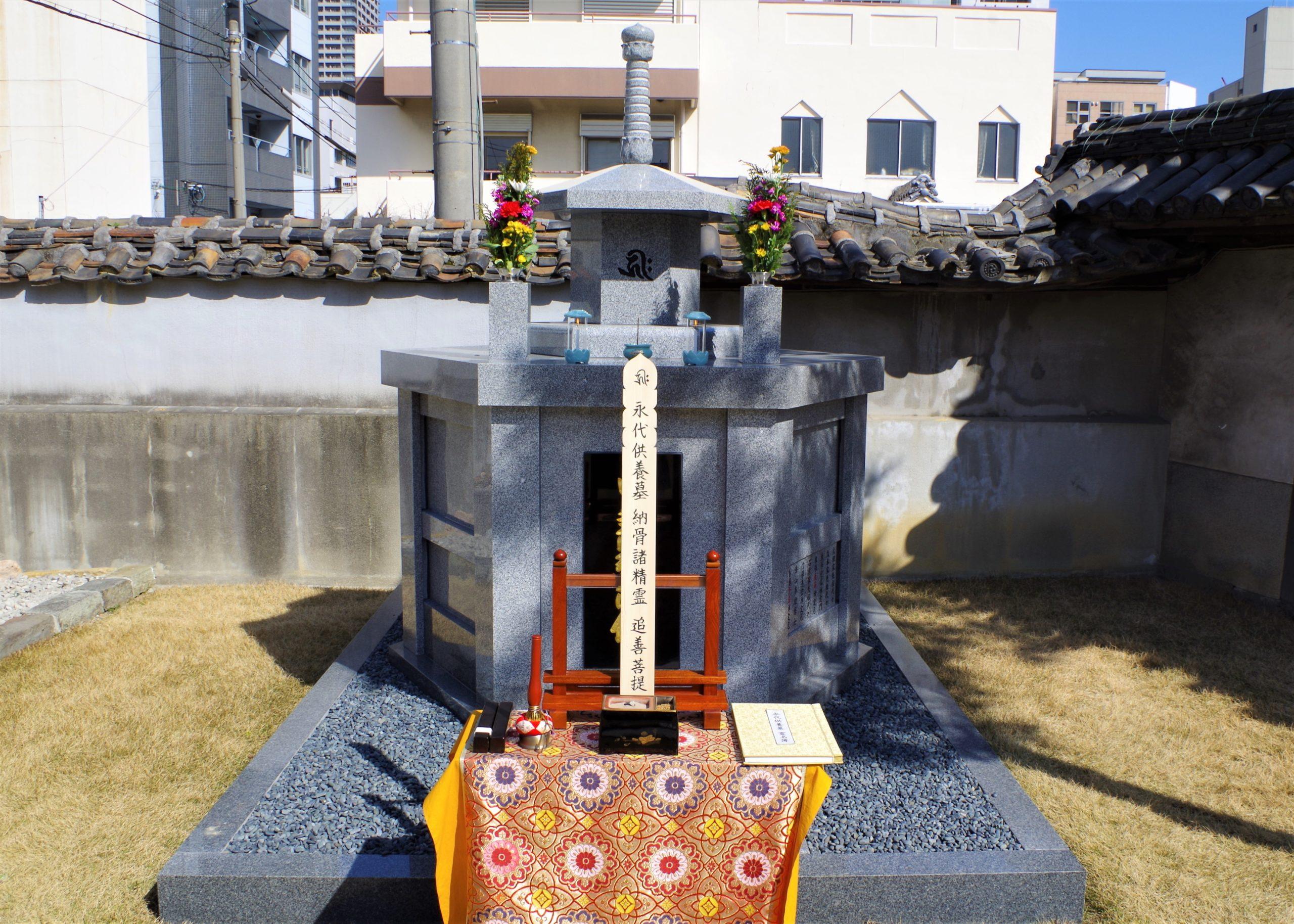 大乗寺 墓前供養2016 2