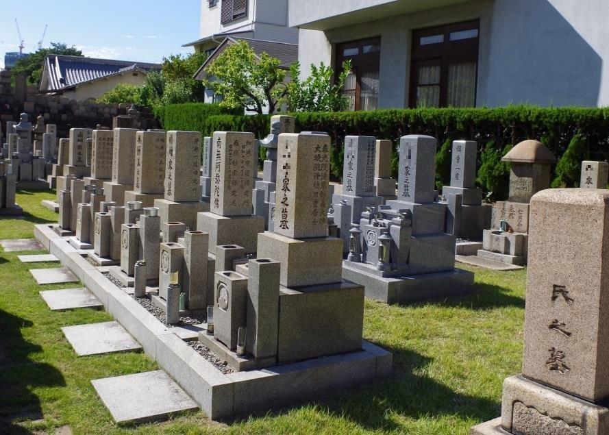 大乗寺 墓地1